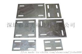 热镀锌铁板幕墙钢板挂件深圳布吉现货