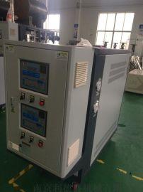 南京铝合金压铸模温机 铝合金压铸压铸专用模温机