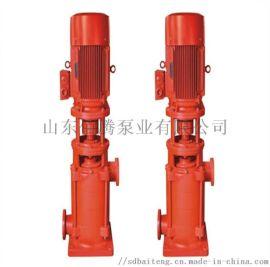 XBD-DL型立式多级消防泵 XBD7.0