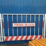 西安供应安全防护基坑护栏隔离