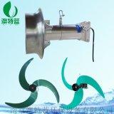 潛水攪拌機合適的安裝深度