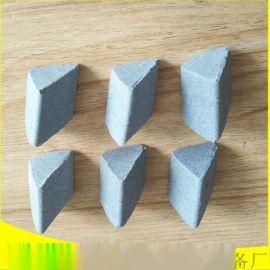 供應藍白點陶瓷研磨拋光石,快速研磨拋光
