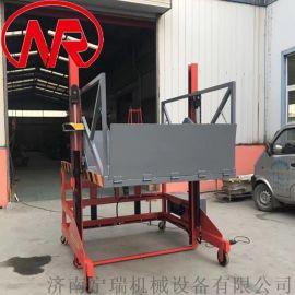 定做3吨移动卸货平台 电动液压装卸货升降平台