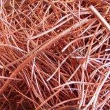 广州废铜回收公司高价上门回收