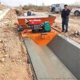 农田灌溉渠道成型机 高速公路排水沟水渠成型机