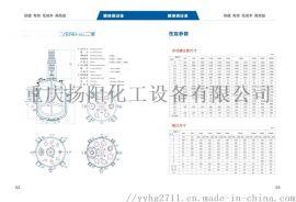 300-10000L K型搪玻璃反应釜搪瓷反应罐