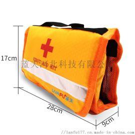 蓝夫急救包折叠防护包家庭护理包