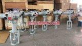 供應揚修電力F-DZW10-L6直行程調節閥
