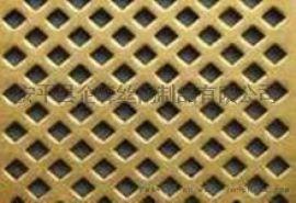 冲孔过滤网//建设冲孔网  的装饰材料--安平金属丝网