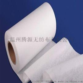 温州腾源无纺布公司直销液体过滤无纺布亲水过滤布