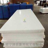 白色高分子聚乙烯板耐磨損生產廠家