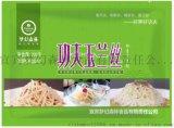 宜宾竹笋丝冰鲜笋丝SP-2中餐特色食材