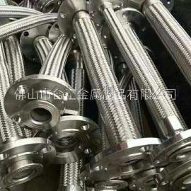 金属软管,不锈钢软管,软管