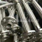 金屬軟管,不鏽鋼軟管,軟管