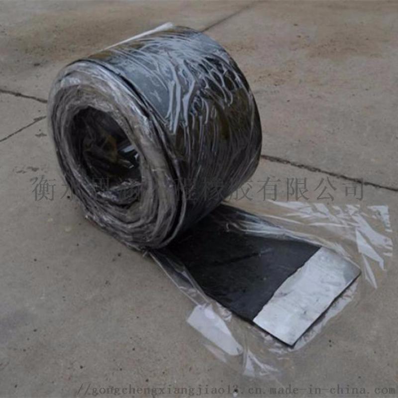 中埋式橡膠止水帶 建築施工縫國標丁基膩子鋼板止水帶