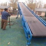 農用小米裝車皮帶機 倉庫化肥運輸裝車皮帶機ljxy