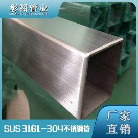 316L不锈钢厚管120*120*6.0大量现货