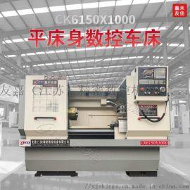 厂家直销CK6150数控车床高精密车床参数
