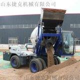 自动上料5方海田搅拌车 捷克混凝土机械厂家
