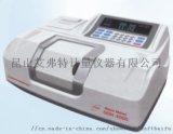 日本电色雾度计,浊度计NDH-2000N