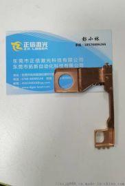 苏州全自动手机配件热管散热器铜片激光焊接机设备