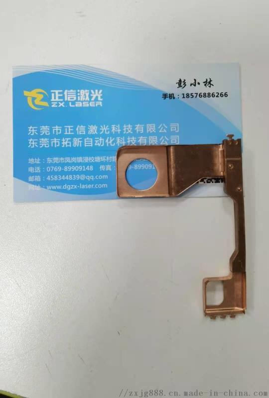 蘇州全自動手機配件熱管散熱器銅片 射焊接機設備