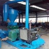 柴油機帶動車載式吸糧機 風力顆粒輸送機 Ljxy