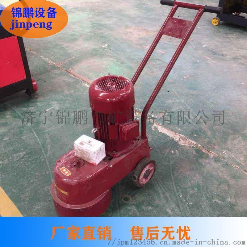 供应锦鹏JP454水磨石机型号水磨石机