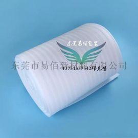 东莞无蜡珍珠棉生产厂家