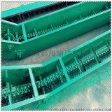 fu型鏈式輸送機 刮板材質 LJXY 矸石刮板輸送