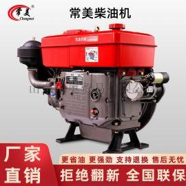 常美单缸水冷柴油机L2