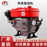 常美單缸水冷柴油機L25大馬力