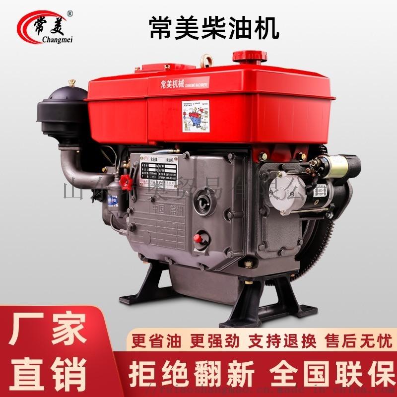 常美單缸水冷柴油機L2  馬力