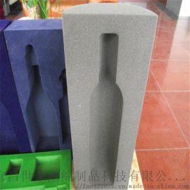 厂家加工EVA泡棉包装盒防静电彩色海绵内衬托盘环保