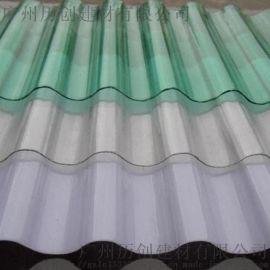 pc波浪瓦 pc930 透明色 温室大棚