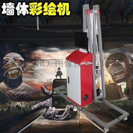 云南汉皇高清智能室内外墙体彩绘机打印机文化墙