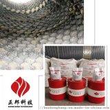 高温陶瓷耐磨料生产 正邦科技