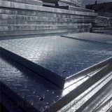 复合不锈钢钢格栅生产商