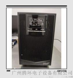 UPS电源科华YTR1101 1KVA标机内置电池