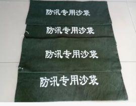 西安哪里有卖防汛沙袋18729055856