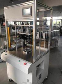武汉汽车配件塑料热熔热铆机