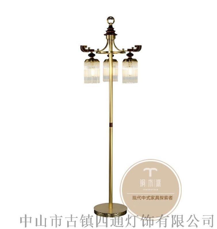 中山灯饰厂家-家居新中式灯具-铜木源灯饰招商
