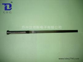 天仕德品牌SKD61模具标准扁推杆 非标扁顶针射梢