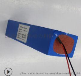 平衡车锂电池组36V 14Ah