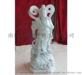 广告雕刻机 铝雕机 模具雕刻机厂家 木工雕刻机