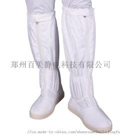 生物制药耐高温防静电高筒无尘洁净鞋