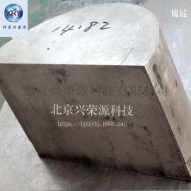 高纯镍锭 高纯镍 金属镍材 现货可零切