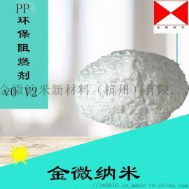 温州地区供应PP改性无卤纳米阻燃剂 PP阻燃母粒 PP防火剂 环保阻燃