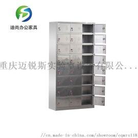 304不锈钢更衣柜员工储物柜浴室钢制换衣物品柜碗柜