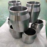 焊接接管座 高压接管台 碳钢接管座